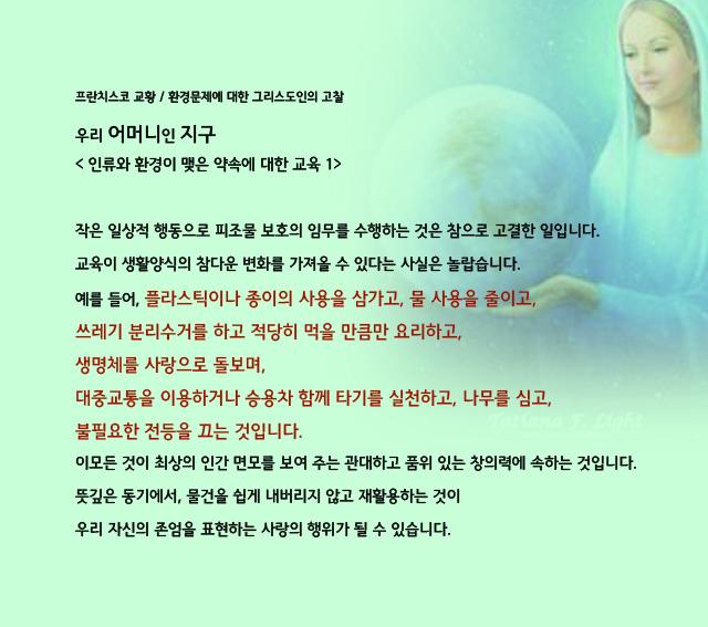 1cfa6bdc68a0a4200ec086d89643f2ea_1614735575_4025.jpg